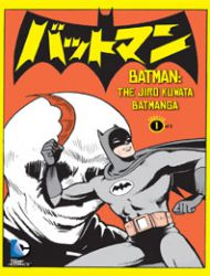 Batman - The Jiro Kuwata Batmanga
