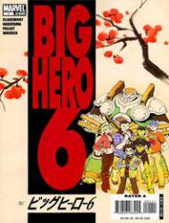 Big Hero 6 (2008)
