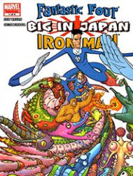 Fantastic Four/Iron Man: Big in Japan