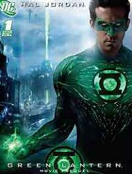 Green Lantern Movie Prequel: Hal Jordan
