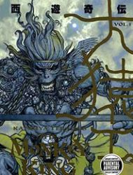 Katsuya Terada's The Monkey King
