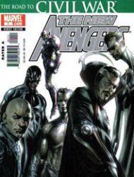 New Avengers: Illuminati (2006)