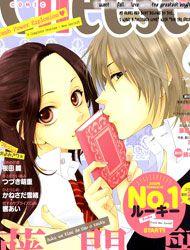 Boku wa Kiss de Uso wo Tsuku
