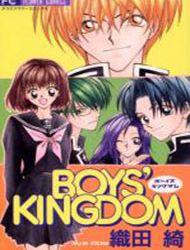 Boys' Kingdom