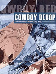 Cowboy Bebop Shooting Star