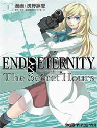 End of Eternity: The Secret Hours