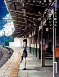 Gyakusou Shoujo - Owaranai Natsuyasumi