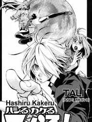 Hashiru Kakeru Subaru! (Tali)