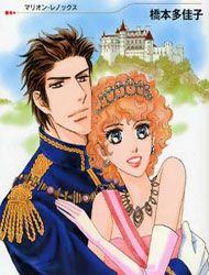 Ichiya dake no Princess