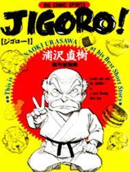 Jigoro!