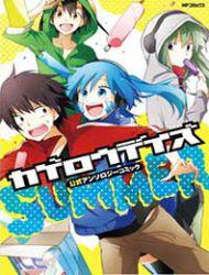 Kagerou Daze Official Anthology Comic -SUMMER-