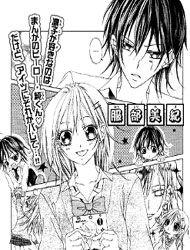 Kare ga Shoujo Manga wo Yomuriyuu