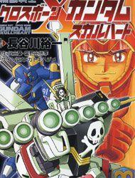 Kidou Senshi Crossbone Gundam - Skullheart