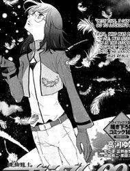 Kidou Senshi Gundam 00 - I'm home.