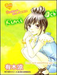 Kimi Ochi