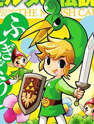 Legend of Zelda: Minish Cap