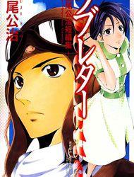 Love Letter (SEO Kouji)