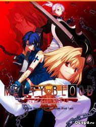 Melty Blood ACT:2