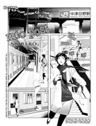 Mio Post (Nishi Uko)