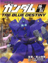 Mobile Suit Gundam Blue Destiny