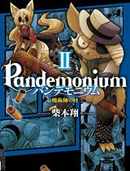 Pandemonium - Majutsushi no Mura