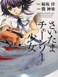 Saitama Chainsaw Shoujo