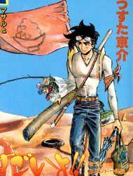 Sexy Commando Gaiden - Sugoiyo!! Masaru-san