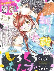 Shirokuro-kun to Anzu-chan.