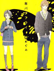 Shounen Butterfly