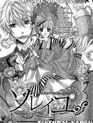Soleil (ICHINOSE Kaoru)