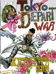 Tokyo Department War Memoir