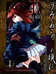 Umineko no Naku Koro ni Ep 4: Alliance of the Golden Witch