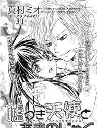 Usotsuki Tenshi to Ama no Jaku