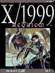X 1999