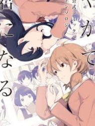 Bloom Into You: Official Comic Anthology