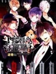 Diabolik Lovers More Blood Antholgy Sakamaki Arc