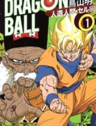 Dragon Ball Full Color - Androids/cell Arc