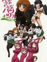 Girls & Panzer - Lovey-Dovey Panzer