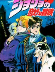 Jojo's Bizarre Adventure Part 1 - Phantom Blood