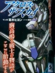 Kidou Senshi Gundam U.c. 0094 - Across The Sky