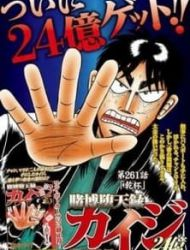 Kaiji Series - 6Th Part: Tobaku Datenroku Kaiji: 24Oku Dasshutsu Hen