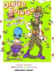 Oingo Boingo Brothers Adventure