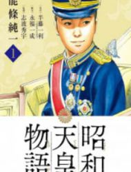 [Hold Source:none] Tale Of Emperor Showa