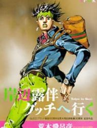 Rohan Kishibe Goes To Gucci