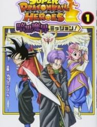 Super Dragon Ball Heroes: Dark Demon Realm Mission!