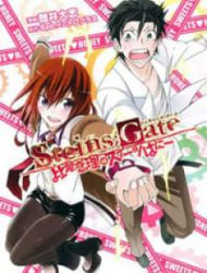 Steins;gate - Hiyoku Renri No Sweets Honey