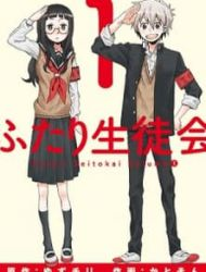 Student Council For Two