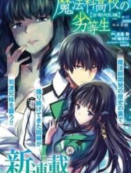 The Irregular At Magic High School: Ancient City Insurrection Arc