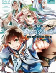 Tales Of Zestiria Comic Anthology