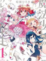 The Life After Retirement Of Magical Girls